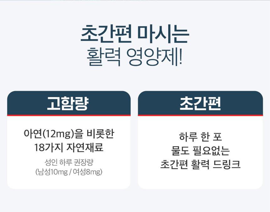 근본식품-활-카카오-선물하기-상세페이지_수정_02_shop1_105822.jpg