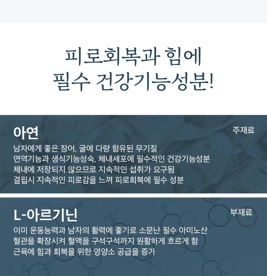 근본식품-활-카카오-선물하기-상세페이지_수정_06_shop1_105822.jpg