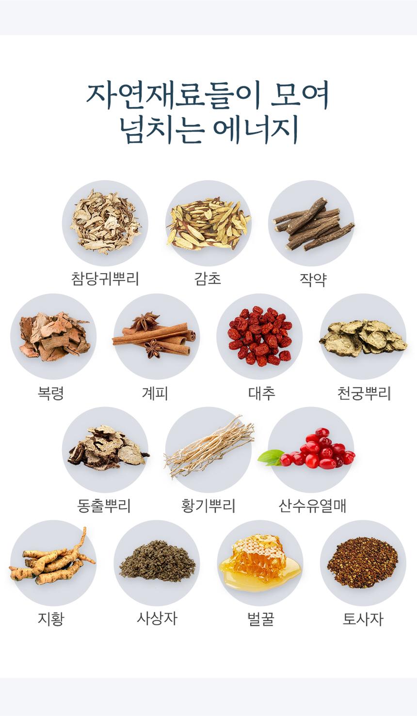 근본식품-활-카카오-선물하기-상세페이지_수정_08_shop1_105823.jpg