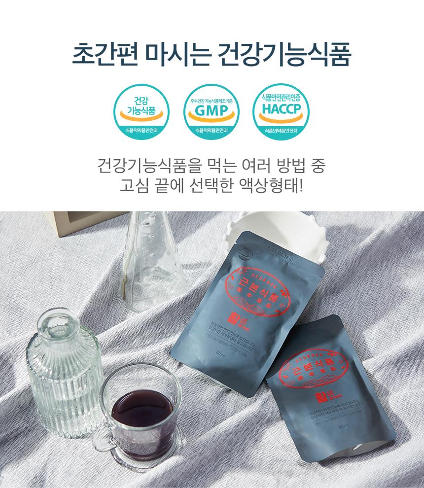 근본식품-활-카카오-선물하기-상세페이지_수정_09_shop1_105823.jpg