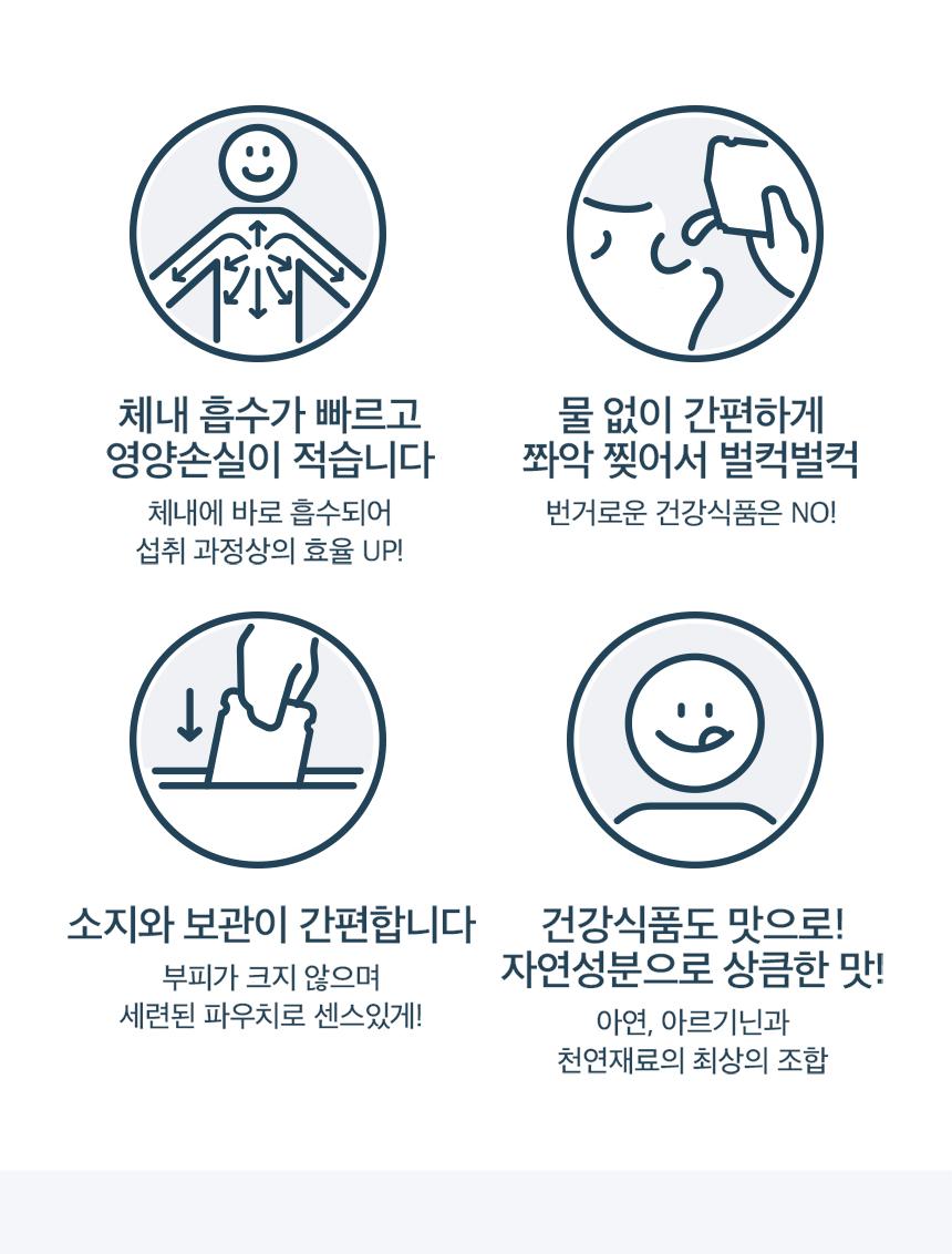 근본식품-활-카카오-선물하기-상세페이지_수정_10_shop1_105823.jpg