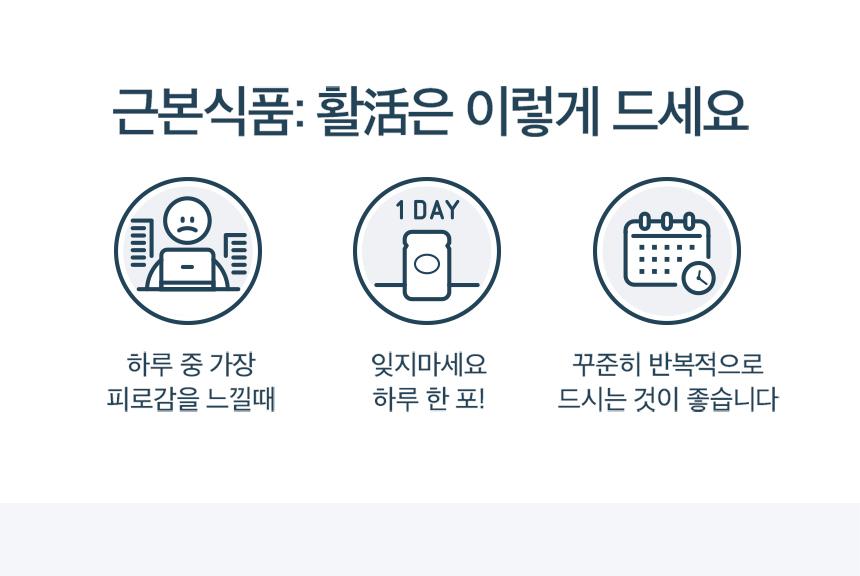근본식품-활-카카오-선물하기-상세페이지_수정_11_shop1_105823.jpg