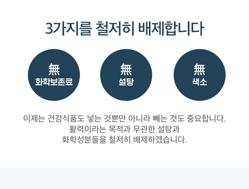 근본식품-활-카카오-선물하기-상세페이지_수정_12_shop1_105823.jpg