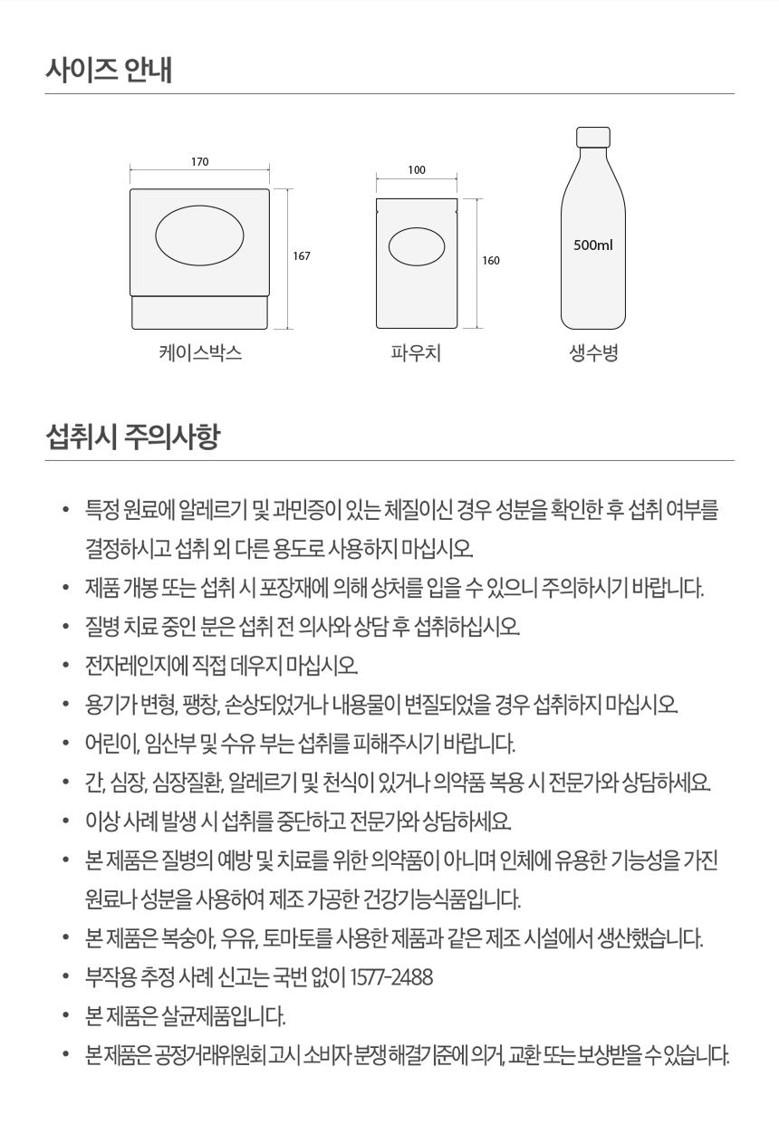 근본식품-활-카카오-선물하기-상세페이지_수정_16_shop1_105824.jpg
